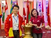 国象亚洲个人赛第6轮:越南棋手黎光廉居榜首