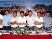 越南北部16省市签署旅游联动发展备忘录