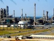 越南清化省建议为宜山炼油化工一体化项目增设环境自动观测站
