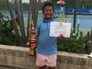 KSTC Junior Challenge 2016:越南网球运动员陈国强夺魁