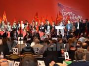 越共代表团出席法国共产党第37次全国代表大会