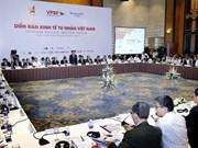 政府副总理王廷惠:努力实现2020年越南企业数量达100万家的目标
