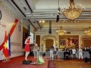 意大利国庆节70周年纪念典礼在胡志明市举行