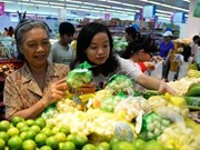 越南主动控制通货膨胀