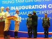 越南即将派出警官参加联合国维和行动