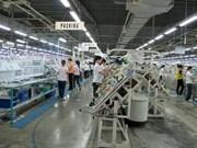日本SUMIDA电子有限公司电子元器件生产厂落成