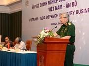越印国防工业企业见面交流会在河内举行