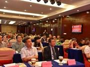 梁金生烈士诞辰110周年暨牺牲70周年纪念会在中国广东省举行