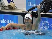 2016年美国游泳系列赛:越南游泳名将阮氏映圆摘铜