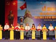"""""""黄沙和长沙归属越南——历史证据和法律依据""""地图资料展在平阳省举行"""