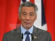 新加坡总理李显龙对缅甸进行正式访问