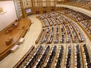 缅甸国会批准《东盟特权与豁免协议》