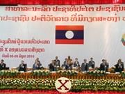 老挝建国阵线第十次全国代表大会隆重开幕