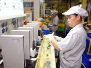 越日投资与农业合作机遇研讨会在日本举行