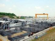 日本将向越南提供1660亿日元的官方发展援助