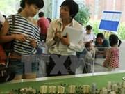300多家房地产交易所将参加2016年越南房地产经纪人节