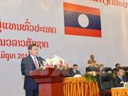 老挝建国阵线第十次全国代表大会圆满落幕