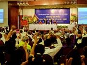 越柬培育团结友谊和多方面合作关系