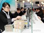 胡志明市努力推进银行业结构重组