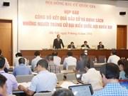越南国家选举委员会正式对外公布新一届国会代表选举结果