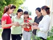 越南加大行政体制改革宣传力度 保障保险参保者合法利益