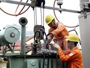 越南电力集团确保向长沙群岛供电充足