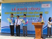 韩越美术社区项目动工仪式在广南省举行