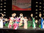 越南文化特色征服俄罗斯伏尔加格勒市人民