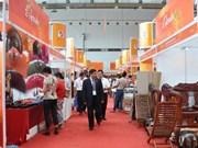 200家越南企业将参加第十三届中国—东盟博览会