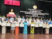 学习与践行胡志明道德榜样的212个模范集体和个人获表彰