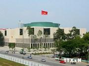 日本国立国会图书馆建设经验座谈会在河内举行
