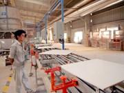 越南着力吸引欧盟企业投资