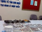 胡志明市新山一国际机场海关继续查获非法运输毒品案件