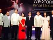 越南与菲律宾建交40周年庆典活动在胡志明市举行