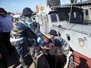 越南歼击机失踪事件:一名飞行员获救