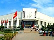胡志明博物馆——珍藏有关胡志明主席实物的可信赖之地