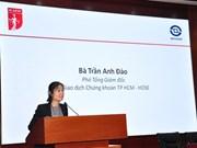 越南即将采用国际财务报告准则