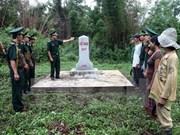 越南广治省与老挝两省完成界碑增密加固工作