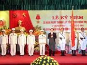 越南公安部政治总局成立35周年纪念典礼在河内举行