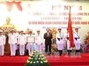 越南公安部安全总局成立35周年纪念典礼在河内举行