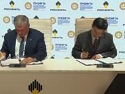越南与俄罗斯签署金额巨大的石油供应协议