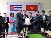 越南向古巴赠送5000吨大米