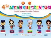 第4次东盟儿童论坛从6月20日至23日在河内举行