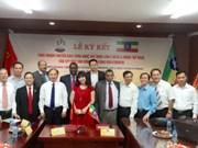 越南向埃塞俄比亚转让建设技术