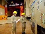 莱州水电站2号机组正式并网发电