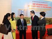 平阳省领导同80多家外资企业代表举行见面会