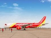 越捷航空公司将在2016年岘港国际旅游展出售3000张起价零越盾的机票