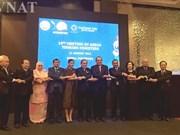 越南将申请2019年东盟旅游论坛举办权