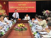 越南驻外代表机构在对外信息宣传工作中扮演非常重要的角色