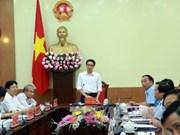 越南政府副总理武德儋赴太原省调研
